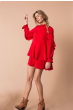 Jovonna London Izzah Red Dress